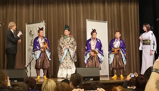 2018 Japan Folk Festival